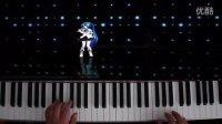 桔梗钢琴合奏--《甩葱歌》♬ ♪ ♩ 初音未来