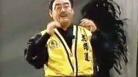 【凌风】韓國古花郎道格鬥術(2)