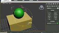 3dmax动画教程 3dmax室内设计教程 3dmax建模视频教程