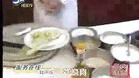 【凌风】红烧肉