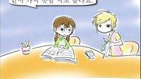 韩语学习4韩语100句69(小语种口语网tukkk)