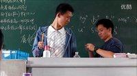 化学实验汇报
