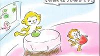 日语学习3日语100句72(小语种口语网tukkk)