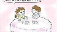 日语学习3日语100句73(小语种口语网tukkk)