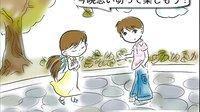 日语学习3日语100句68(小语种口语网tukkk)