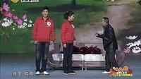 2013年春节特别节目:《老婆向前冲》潘长江 阎学晶 姚军