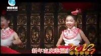 潮音潮韵:春节特别节目(一)03歌曲--红粿桃新年唱出来