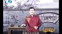 """★☆【潮语讲古:(三)改嫁无门只因黑猪两次""""阻挠""""】☆★"""