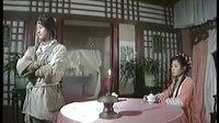 小李飞刀 - 第26集