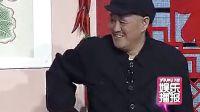 """2013年春节特别节目:赵本山收山之作温情收尾 宋小宝挑大梁""""嚎""""声变歌声"""