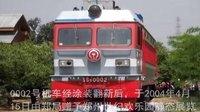 纪念-已经报废的韶山5型电力机车