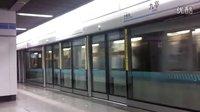 上海轨道交通9号线列车起步