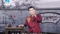 ★☆【講古第14期:賢姑娘01--炘灶抱仔放尿看鑼鼓A】☆★