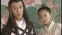 小李飞刀 - 第42集