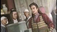 小李飞刀 - 第34集