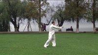 杨式太极拳精简38式之二用腿架