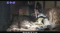 大清风云 - 第48集