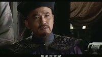 大清风云 - 第46集
