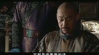 大清风云 - 第47集