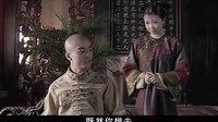 大清风云 - 第40集