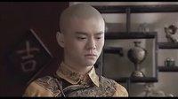 大清风云 - 第33集