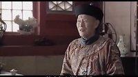 大清风云 - 第35集