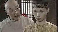 太极宗师 - 第4集