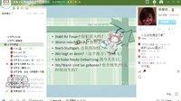 新标准德语强化教程初级1第一课第四讲