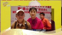 山东卫视 金声玉振 霍俊萍 20130303 宣传片