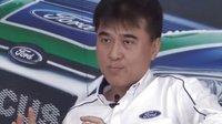 长安福特销售公司总经理 刘淳伟