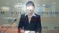 华新校园电视台宣传片