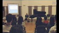 剑桥大学John Rink教授讲解肖邦练习曲作品10之3