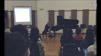 """剑桥大学John Rink教授讲解肖邦""""长重音"""""""