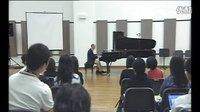 剑桥大学John Rink教授讲解并演奏肖邦f小调圆舞曲