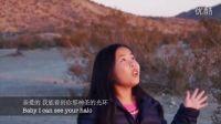 MV《Halo》经典翻唱! 10岁小萝莉挑战天后碧昂丝!