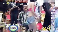 百战大胜利200612223(吴宗宪中文yuki68o6o