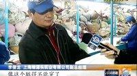 """""""大熊猫""""回收箱缘何难进社区? 130303 新闻透视"""