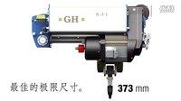 GHB11新型葫芦