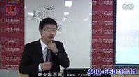 张博士医考视频微生物学03更多视频网址zbsyk.taobao.com