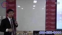 张博士医考视频微生物学01更多视频网址zbsyk.taobao.com