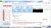 【王佩丰】Excel 2010 入门视频教程第1讲:认识Excel 2010