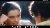 最新推出印度电影歌舞《古拉姆》Ghulam -3中文字幕