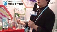 中国化工仪器网专访科晶(宁波)Linda 女士