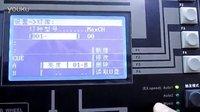 03-将灯库导入控台