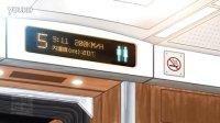 铁路安全系列公益广告—警示篇