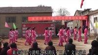 """莱芜市长勺说唱艺术团庆""""三八""""文艺演出"""