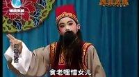 〖少儿潮剧团精彩潮剧:《姐妹易嫁》全剧共8段——02 〗