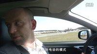 网易汽车海外报道-麦格纳电子后轴技术
