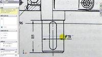 机械设计-大作业-按图片建立减速器装配体20130328