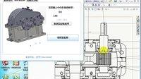 Solidworks 二次开发---减速器装配体 系列化产品设计